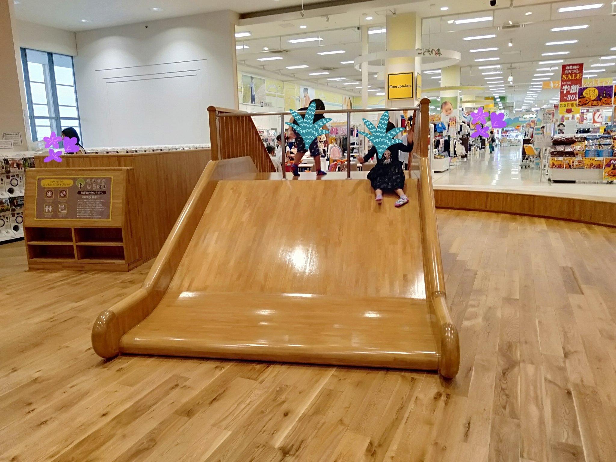 イオンモール高岡子供の遊び場