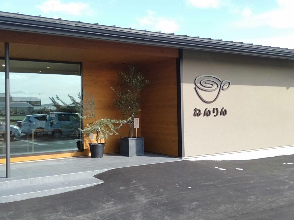 高岡市ブログねんりんカフェ
