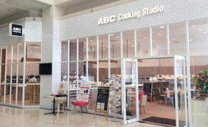 高岡市パン教室ABC