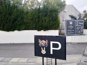 高岡市のパン屋さんVickyBread駐車場