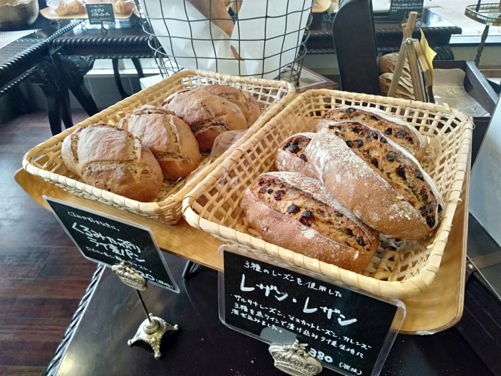 高岡市のパン屋さんハード系