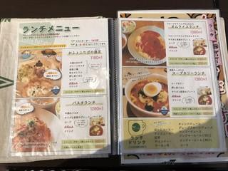 高岡市カフェふたばランチメニュー