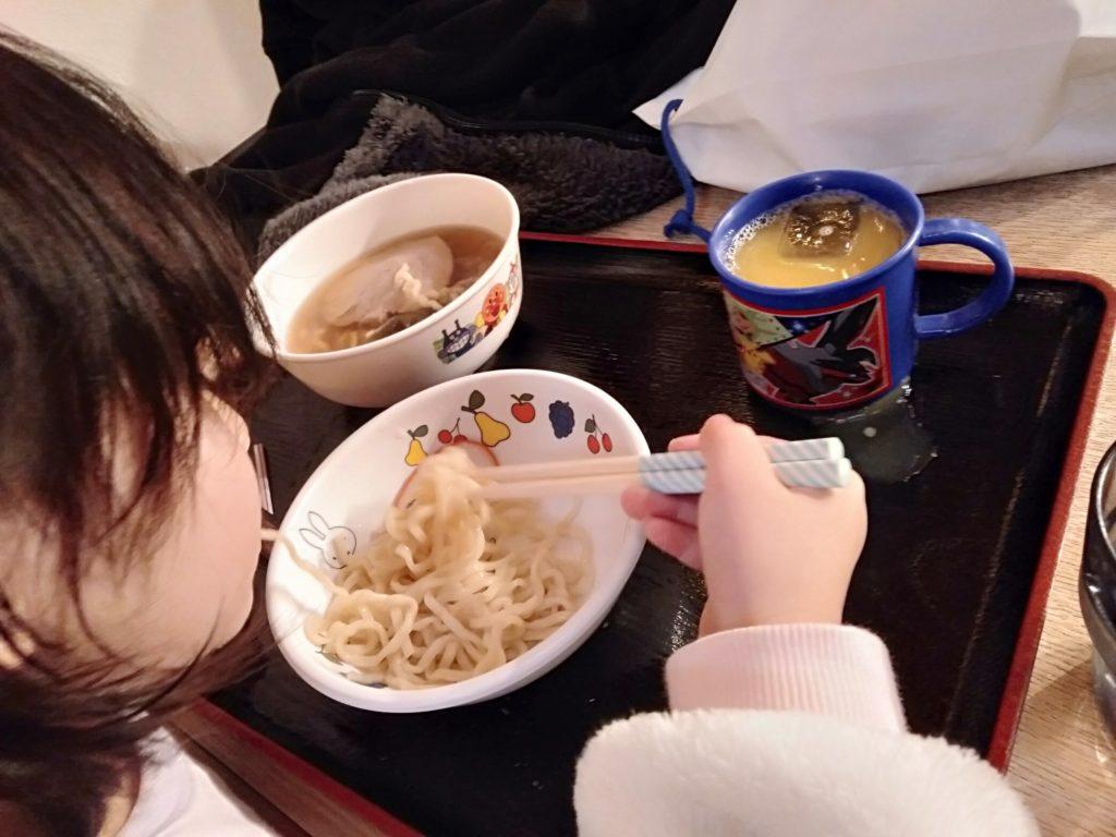 天然温泉海王食事メニュー