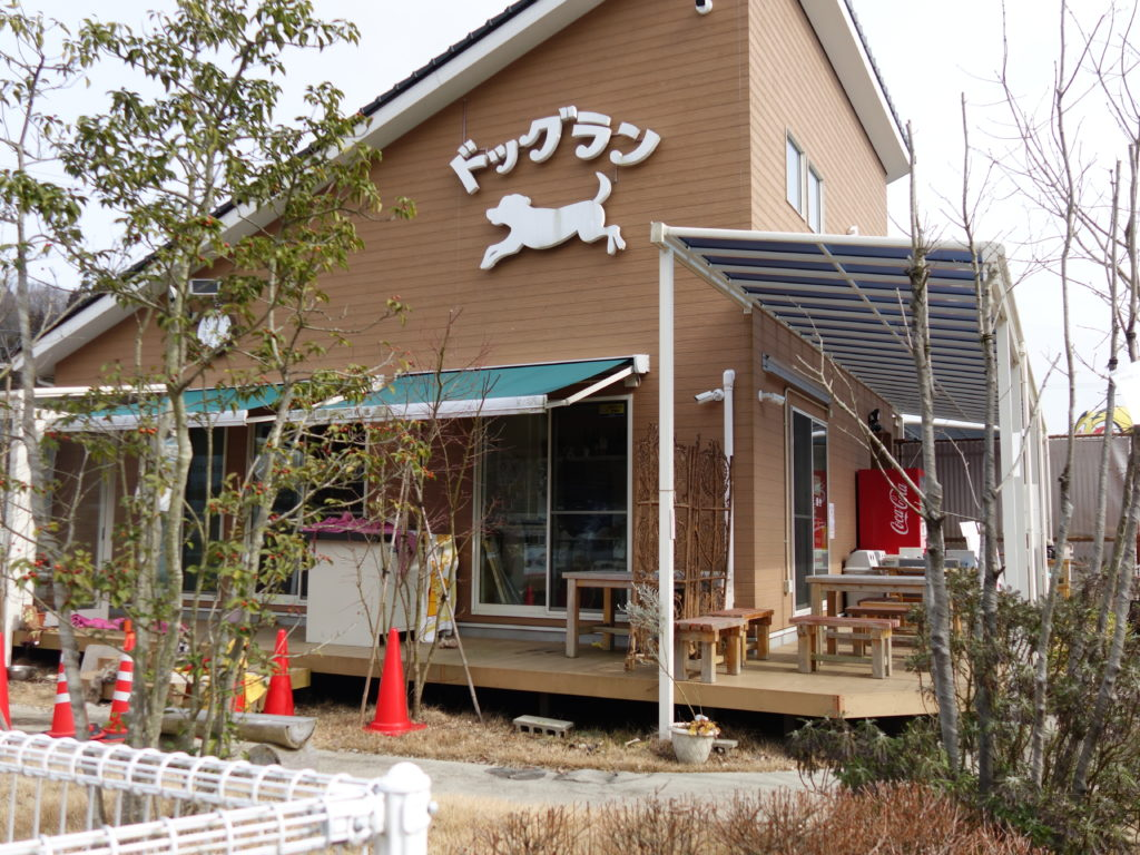 富山県氷見市【ひみ花の里ドッグラン】は意外と穴場な子供の遊び場料金