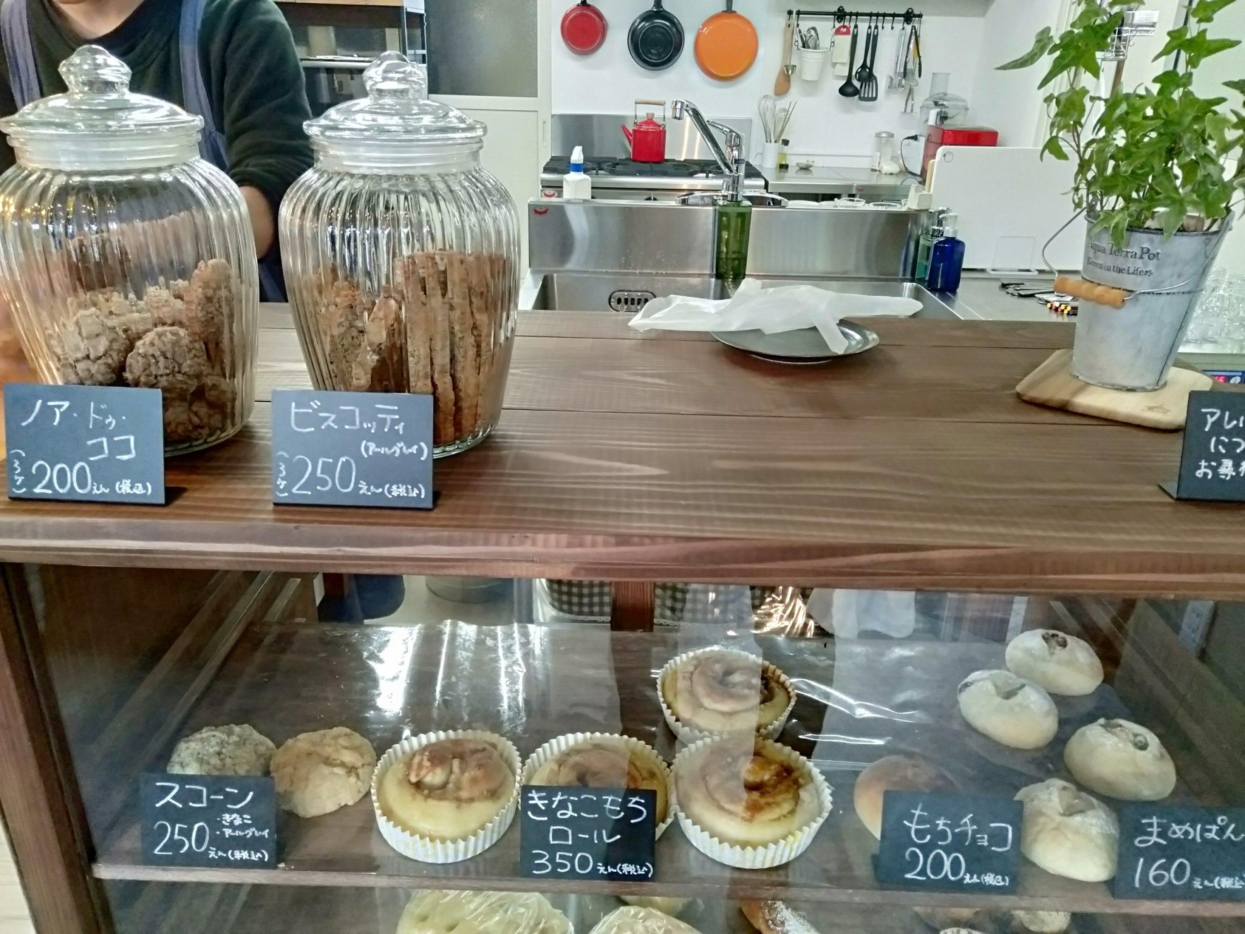 高岡市にオープンしたパン屋さん月とカンパニオ