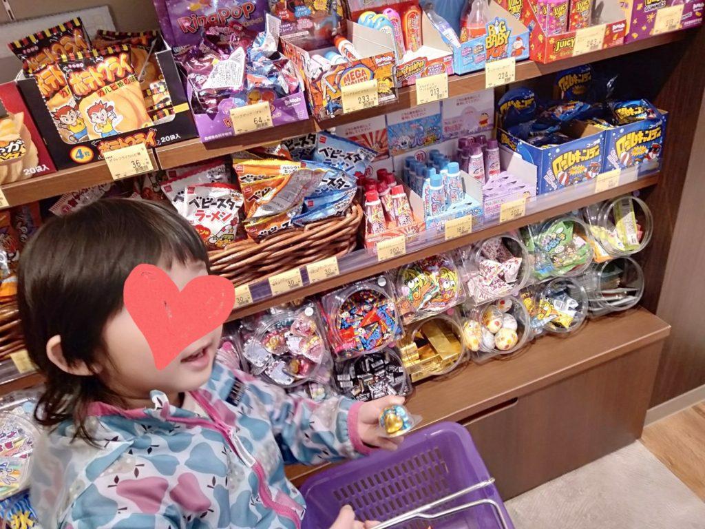 イオンモール高岡【PARSLEYHOUSE with だがし夢や】オープン