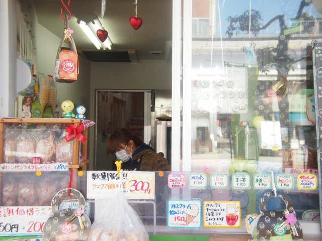 世界で2番目においしい焼き立てメロンパンアイス 富山高岡店