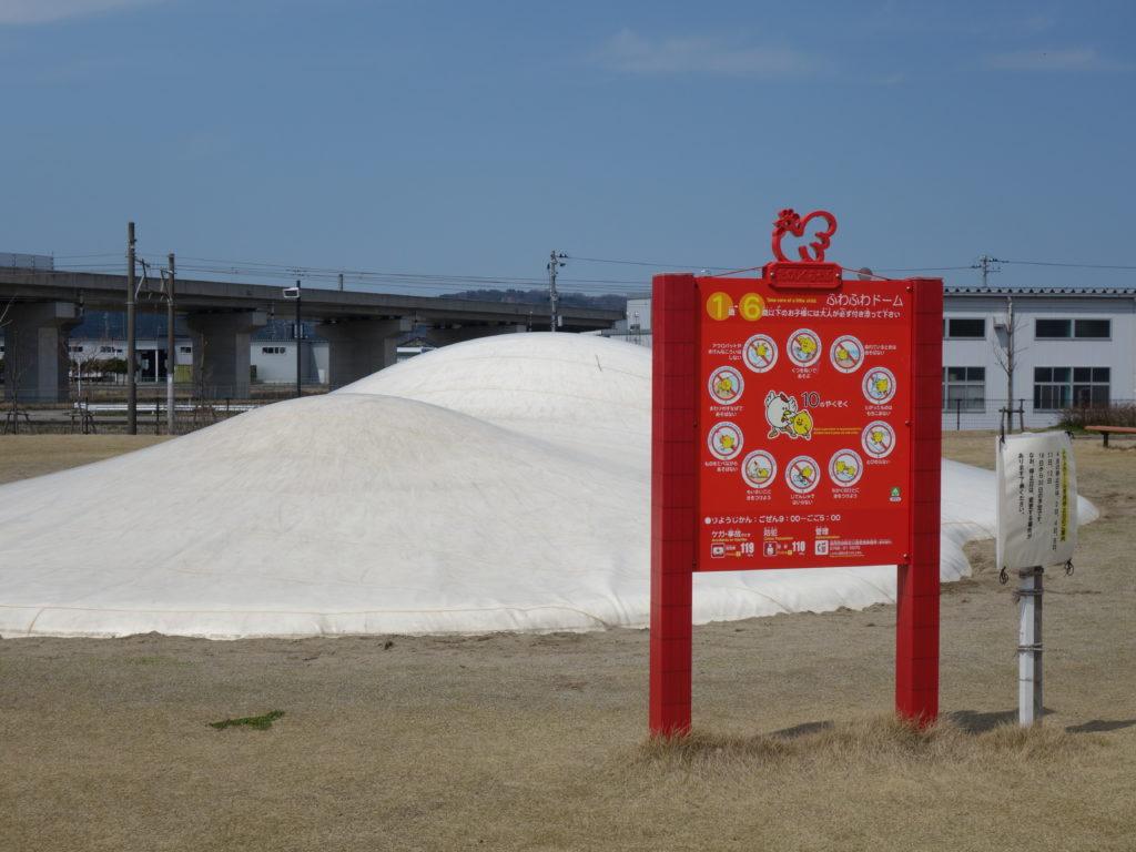西高岡駅公園ボールパーク
