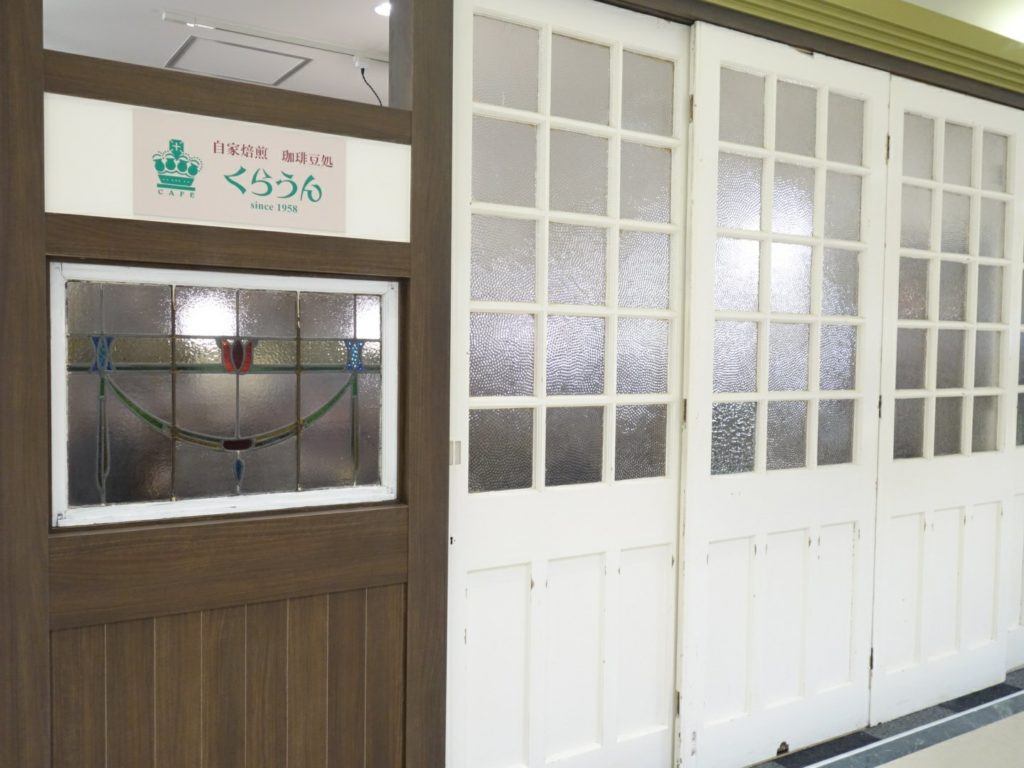 【カフェくらうん】2号店が高岡セリオ1階にオープンしたので行ってみた!