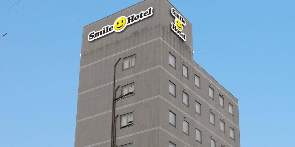 9月1日にスマイルホテル高岡駅前がオープン!