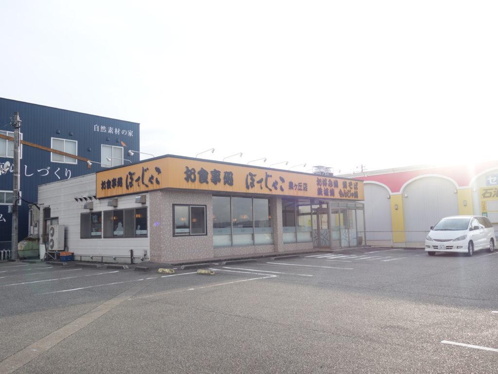 ぼてじゃこ高岡佐野店に行ってきた!気になるメニューやテイクアウトは?