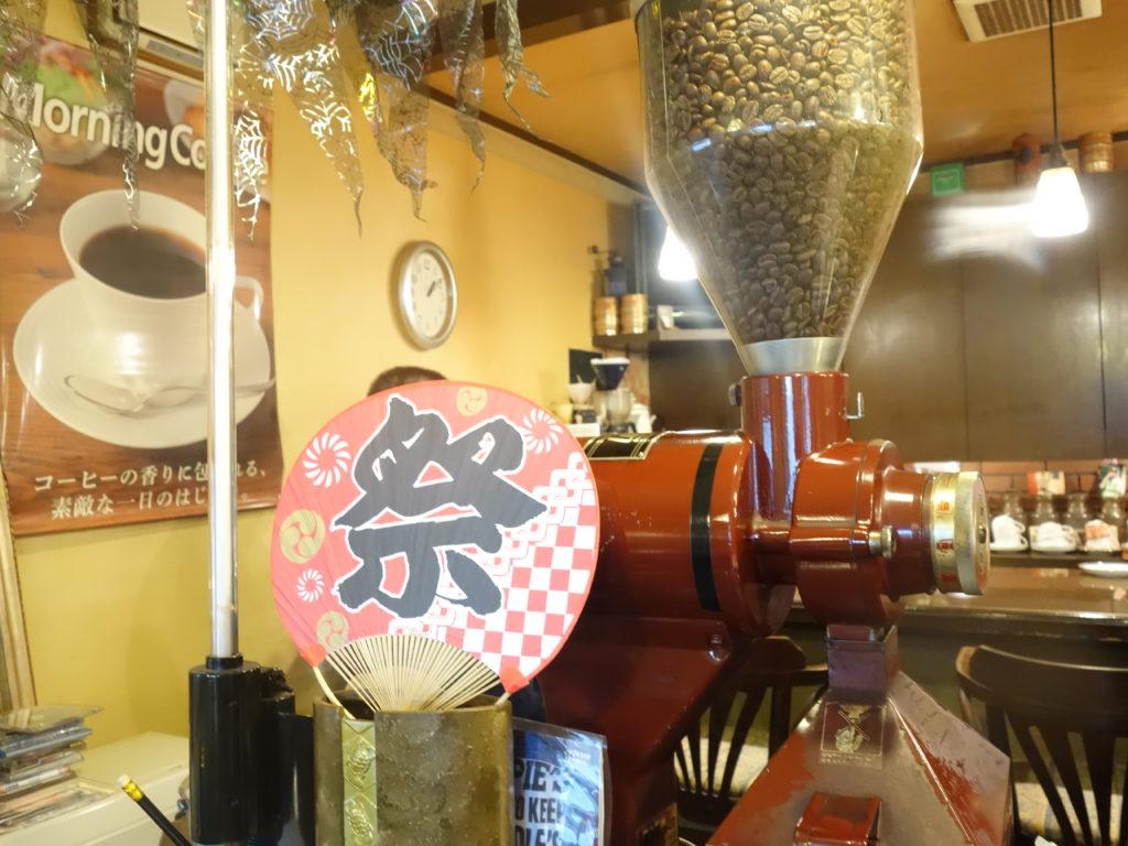高岡市の老舗喫茶店【ブルーマウンテン】へ行ってきた!メニューや値段は?