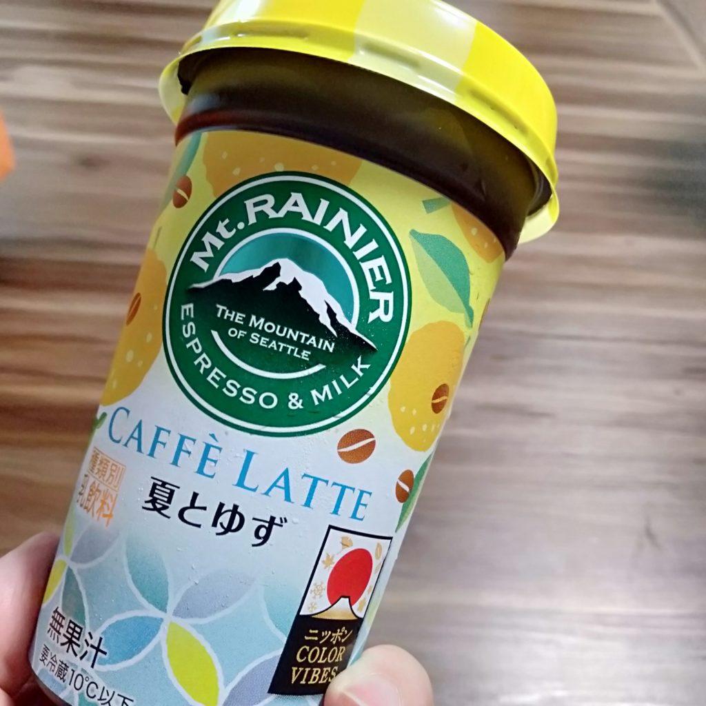 マウントレーニアのカフェラテ【夏とゆず】を飲んでみた!【口コミ】