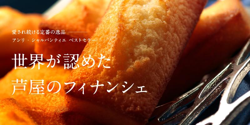 オードブル焼き菓子女子会パーティー