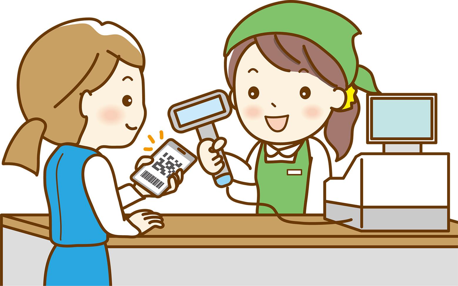 南砺市PayPay(ペイペイ)還元キャンペーン始まるってさ!【10月限定】