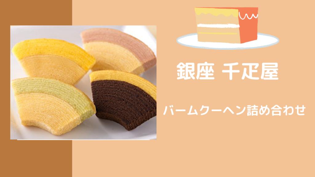 お取り寄せできる人気焼き菓子詰め合わせ5選!ギフトや自宅用にもおすすめ