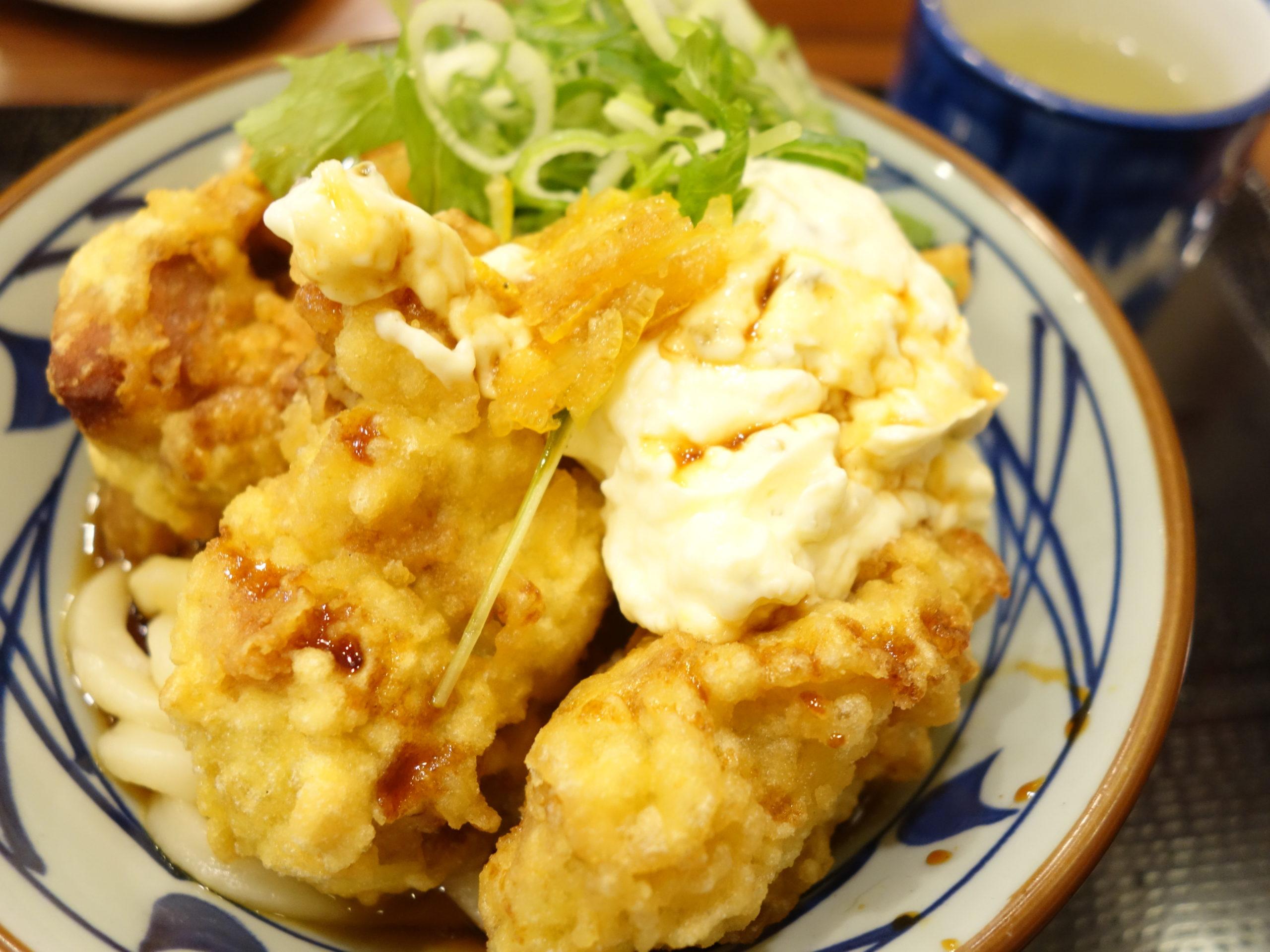 丸亀製麺のタル鶏天ぶっかけをたべてきた。【うどん総選挙1位!】