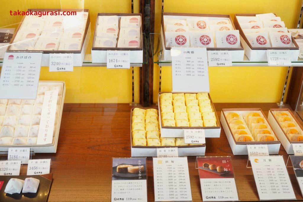 【 大野屋 高岡木舟町本店 】で銘菓とこなつとムーミンプリンを買ってみた