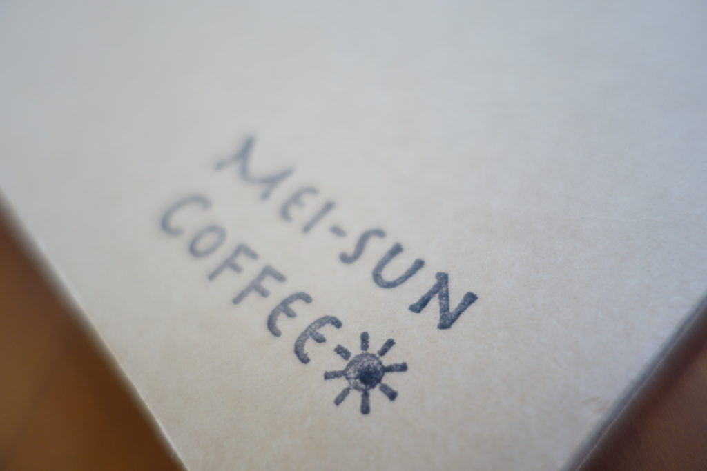 高岡市メイサンコーヒー営業時間