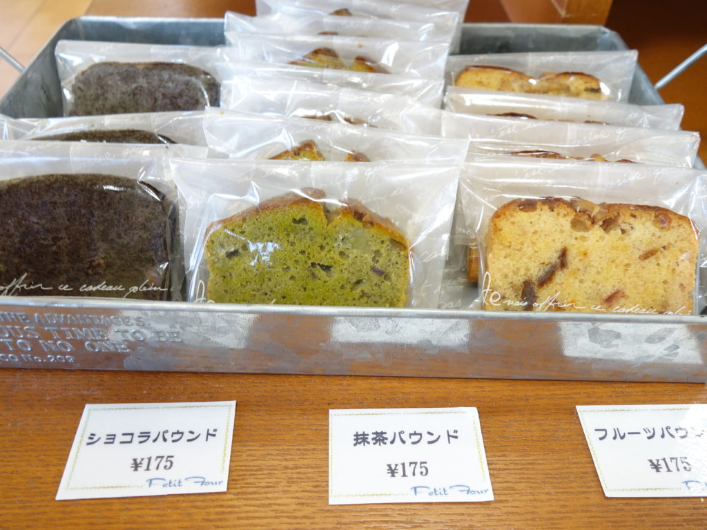 【プチ フール】(高岡)訪問!本格焼き菓子やケーキが目白押し!