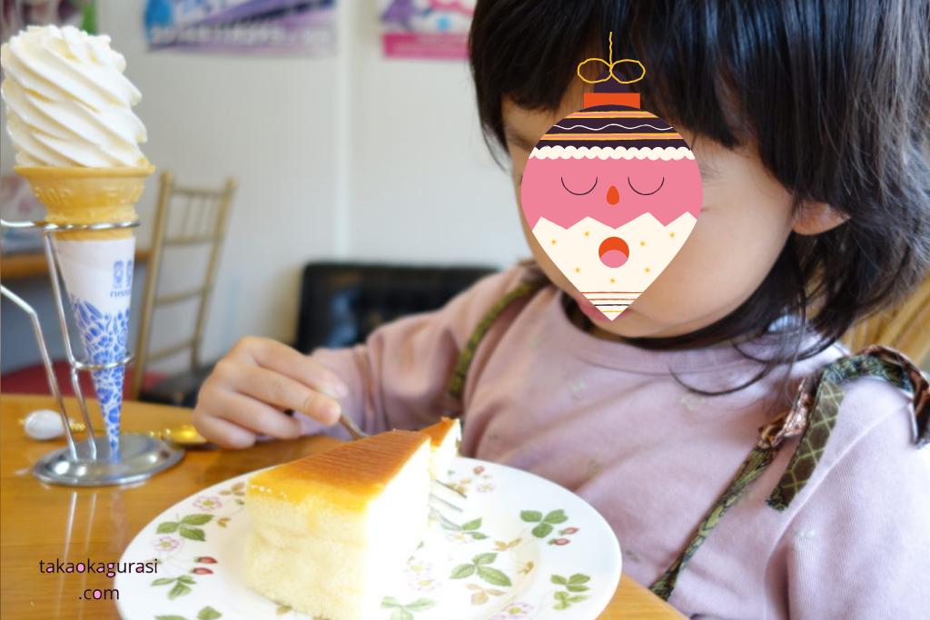 【らんぶる】高岡市で愛され続ける老舗喫茶店。珈琲がおいしい癒し空間。