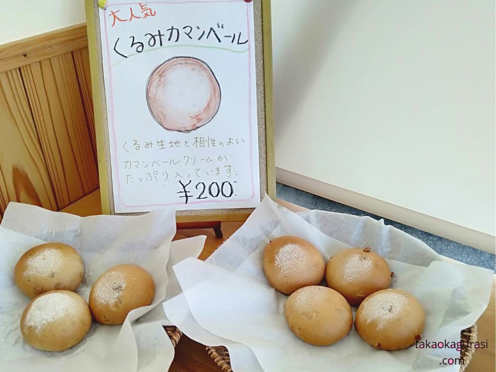 【ヤムヤムヤミー】訪問!高岡市で焼き立て手作りパンが買えるお店。