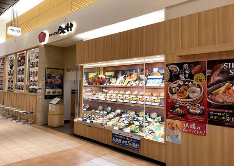 日本の食文化を変える「おひつごはん四六時中」。おひつごはんは三度のお味の変化をお楽しみいただけます。 一、お茶碗でそのまま 二、おひつ香味とご一緒に(レモンやきみとろ玉子など) 三、最後は薬味と特製だしで