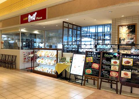 高岡市・赤ちゃん・子連れママにおすすめなランチのお店 個室もあり。