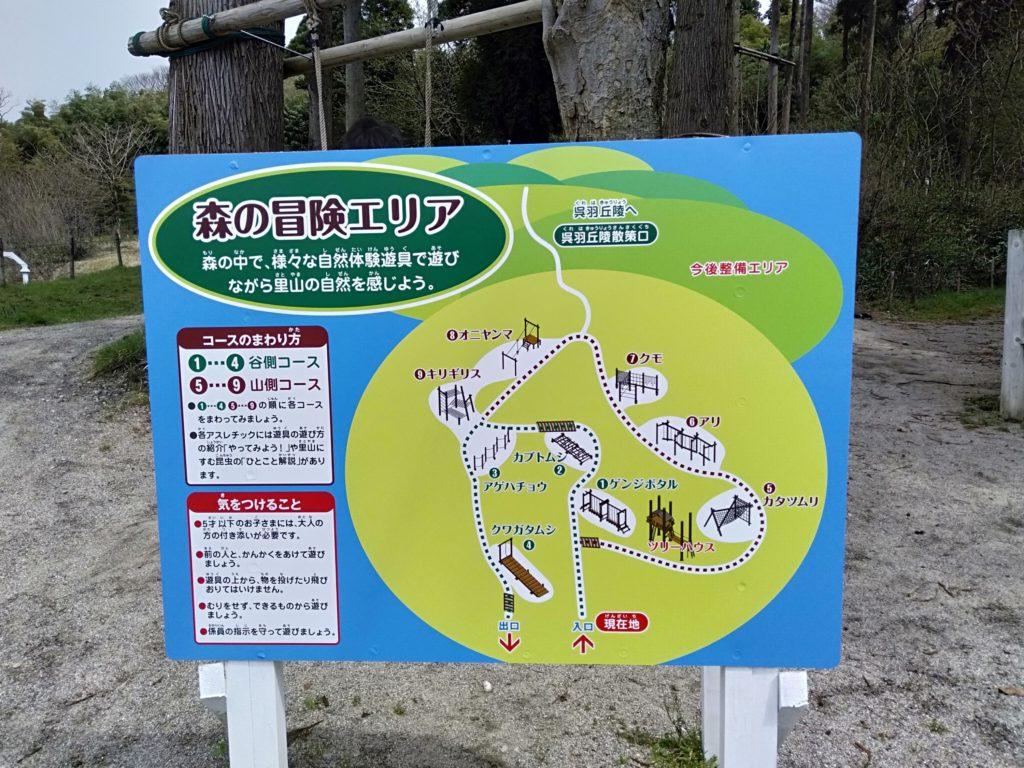 富山市ファミリーパークに遊園地 & アスレチックがあるって知ってる?【意外と穴場】