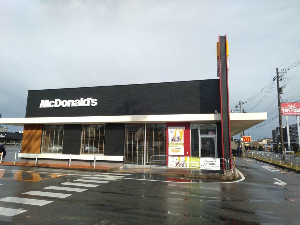 マックカフェってなんなの? メニューはマクドナルドとどう違うの? 営業時間は?