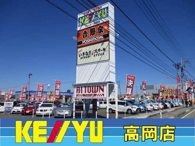 ケーユー高岡店で中古車買ったら子連れに超おすすめの店内だった 【口コミ】