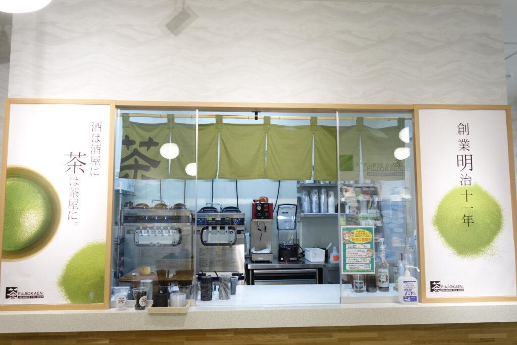 藤岡園@イオンモール高岡店の抹茶ソフトが旨すぎ!ギフトも豊富に揃ってるよ!