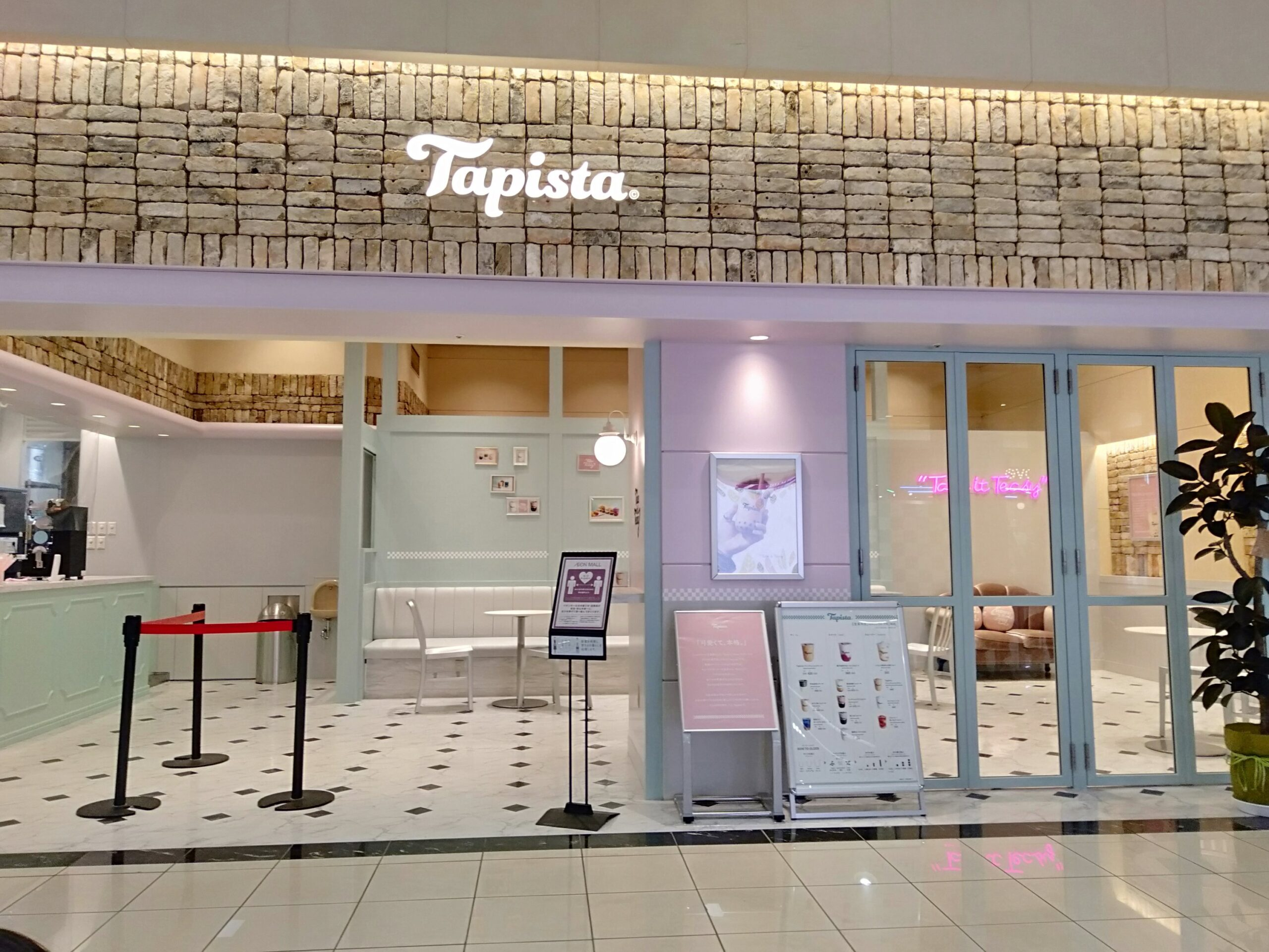 https://www.tapista.jp/タピスタ( Tapista )イオンモール高岡店でタピオカ抜きドリンクを頂く。