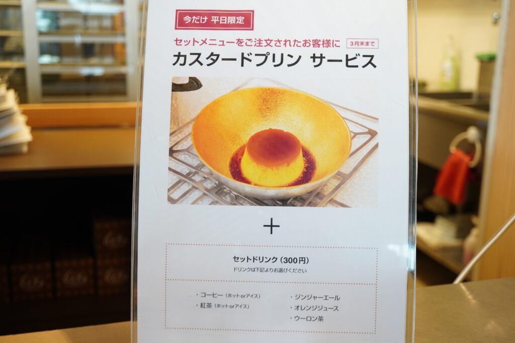 【イモノキッチン】で2月限定苺フェアが開催!