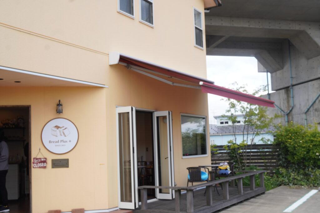 【噂のパン屋!】ブレッドプラスが5月初旬高岡市佐野に新規オープン!