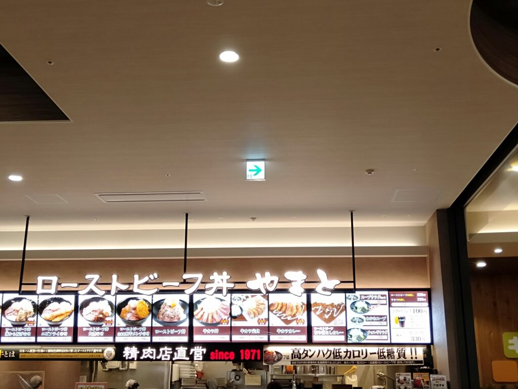 『 ローストビーフやまと 』イオンモール高岡店でローストビーフ丼を見つめてみる。