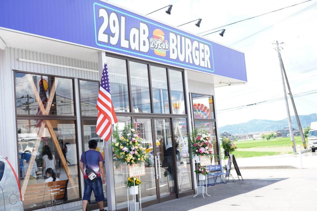【29ラボバーガー】が高岡8号線沿いにオープンしたので行ってみた。