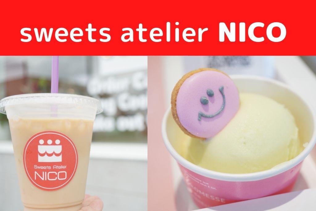 sweets atelier NICO
