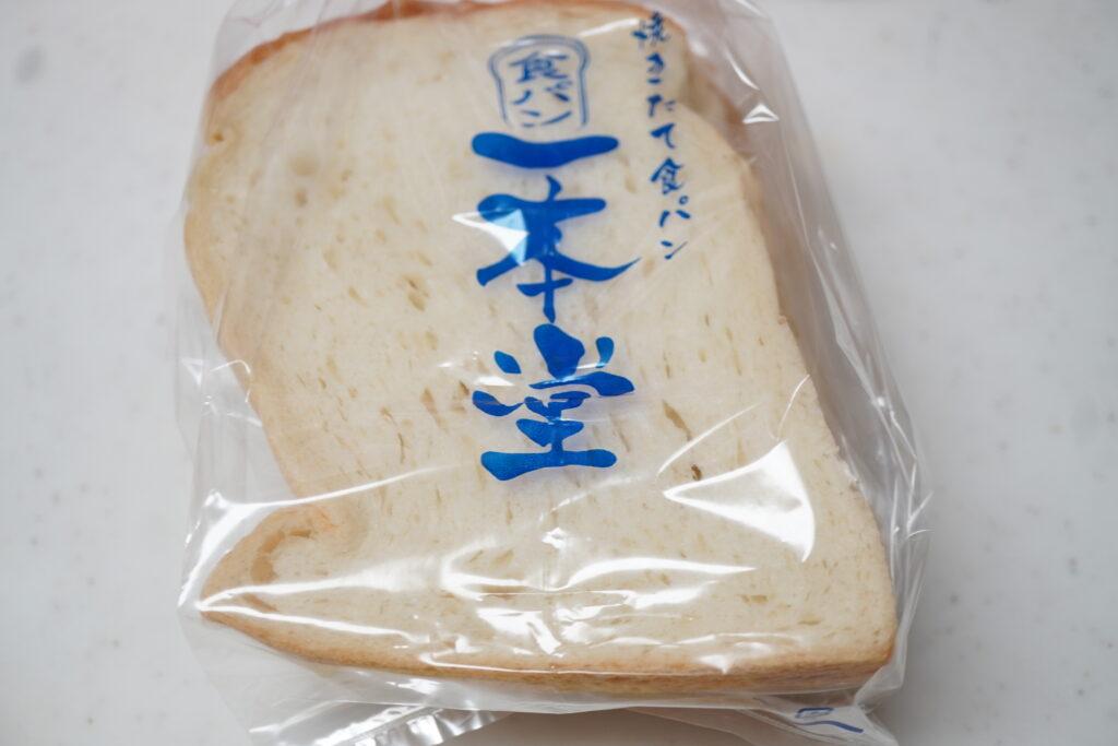 プレーン食パン 生クリームアイス食パン 北海道塩バター食パン
