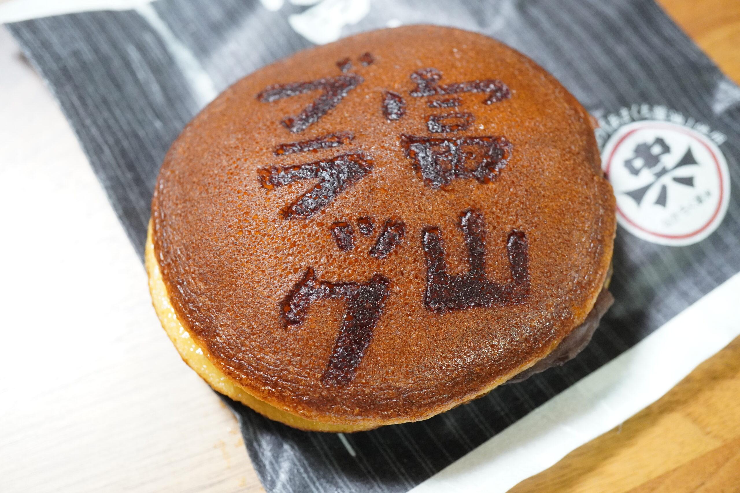 https://nomuraya.theshop.jp/items/14931563